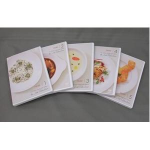 ジョエル・ロブションのシンプルフレンチ 冬 DVD5巻パック (LA CUISINE FRANCAISE SIMPLE de Joel Robuchon)