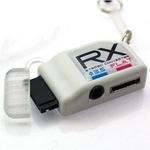 Rix(リックス) イヤホン平型端子/3.5φステレオミニジャックをdocomo FOMA外部接続端子に変換アダプタ (ホワイト) RX-HEM435FWH 【3個セット】