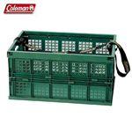Coleman(コールマン) ベルト付きコンテナ/L(グリーン) 170-6810