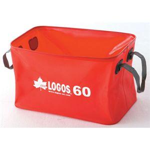 LOGOS(ロゴス) アクアストレージキャリー60 88230070