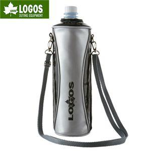 LOGOS(ロゴス) ストレートボトル・インバッグ1200 シルバー 81288023