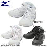 MIZUNO(ミズノ) ウエーブダイバーズLG 5KE600 ホワイト×ライトピンク 23.0cm