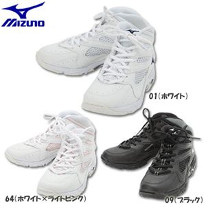 MIZUNO(ミズノ) ウエーブダイバーズLG 5KE600 ホワイト×ライトピンク 24.5cm