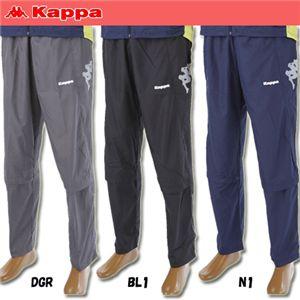 kappa(カッパ) メンズウインドパンツ CMLW9510 l L N1