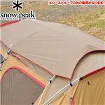 snowpeak(スノーピーク) ランドロック シールドルーフ TP-670SR