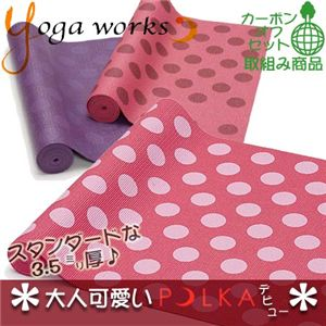 Yogaworks(ヨガワークス) ヨガマット ポルカ ピンク