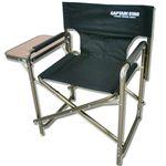CAPTAINSTAG(キャプテンスタッグ) ラファール サイドテーブル付きアルミディレクターチェア(ブラック) M-569