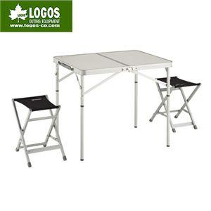 LOGOS(ロゴス) ALC・スツールテーブル2 73160149