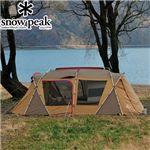 snowpeak(スノーピーク) ランドロック TP-670 2ルーム テント