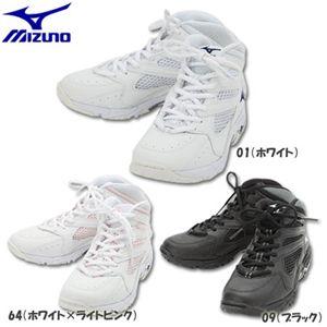 MIZUNO(ミズノ) ウエーブダイバーズLG 5KE600 ホワイト×ライトピンク 24.0cm