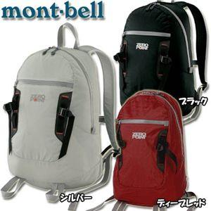 montbell(モンベル) ディライトパック20L 1223287 ディープレッド
