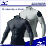 MIZUNO(ミズノ) バイオギア ブレスサーモ ハイネック長袖アンダーウェア A86YN850 XOサイズ 90:シルバーグレー×ブラック