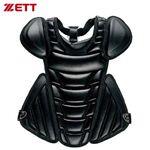 ZETT(ゼット) BLP1285硬式ヨウプロテクター BLP1285 1900 ブラック