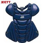 ZETT(ゼット)BLP3285軟式用 プロテクター 2900ネイビー