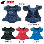 SSK(エスエスケイ)軟式用プロテクター H型 CNP400 L ブルー