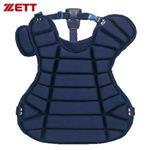 ZETT(ゼット) BLP1250硬式ヨウプロテクター BLP1250 2900 ネイビー