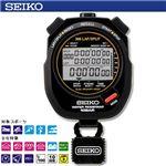 SEIKO(セイコー) スイミングマスター SVAS003