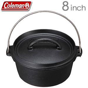 Coleman(コールマン) ダッチオーブンSF(8インチ) 170-9393