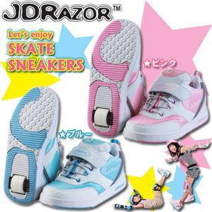JD RAZOR(ジェイディーレーザー) SKATE SNEAKRE(スケートスニーカー) JK-601 ピンク 21cm