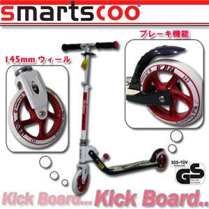 Smartscoo(スマートスクー) 144mmウィールMIDI XL DRAGON/MS-195XL