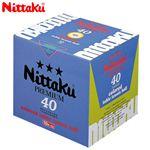 NITTAKU(ニッタク)カラー3スター(プレミアム) 硬球40mm オレンジ 10ダース入り NB1220