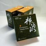 加齢臭・体臭対策石鹸「ライブラ柿渋石鹸」×3セット