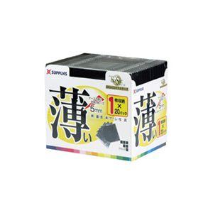 CDスリムケース ブラック ECD20BKT 【20枚×10セット】