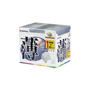 CDスリムケース クリアー ECD20CLT 【20枚×10セット】