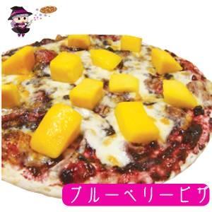 『魔法のピザ』バレンタイン4枚セット(ブルーベリーピザ/アップルピザ/ミックス/カルボバケット)