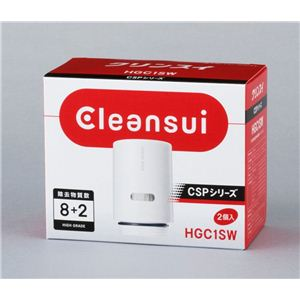 【1箱(2個入り)】クリンスイ 蛇口直結型浄水器 CSPシリーズ用 交換用浄水カートリッジ HGC1SW