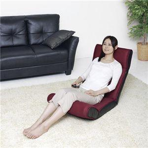 スイッチチェアプレミアム(マッサージ座椅子) リラックスチェア