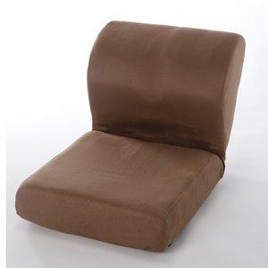 美座椅子 ブラウン(運動器具ボディプロ付)