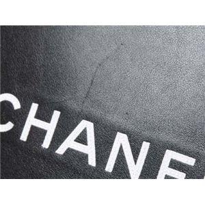 【現品限り】CHANEL(シャネル) エッセンシャルトート ショッパー 小  A46880 【中古SA】