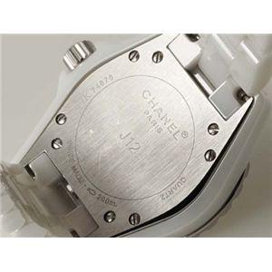 【現品限り】CHANEL(シャネル) J12 33mm ホワイトセラミック レディース クォーツ H0968 【中古A】