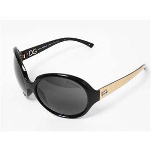 【現品限り】Dolce&Gabbana(ドルチェ&ガッバーナ) サングラス ゴールド ブラック 【中古AB】