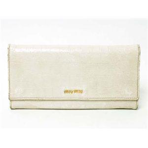【現品限り】MIUMIU(ミュウミュウ) 2つ折長財布 クロコ型押し 5M1109 カーフ型押し アイボリー 【中古B】