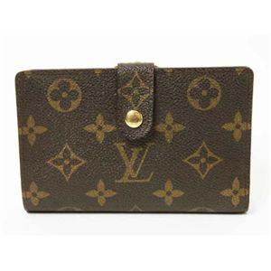 【現品限り】LOUIS VUITTON(ルイ ヴィトン) がま口財布 モノグラムキャンバス モノグラム M61663 【中古A】