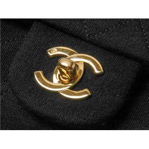 【現品限り】CHANEL(シャネル) マトラッセ Wチェーンショルダーバッグ ジャージ素材 黒/ゴールド金具【新品同様】