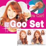 寝Goo Set Lサイズ 50cm/直径27mm