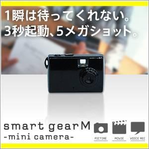 smart gear(スマートギア) type M 超軽量型 ビデオカメラ Transcend Micro SD 2GB付