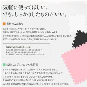 やさしいジョイントマット 真中用単品サイドパーツ レギュラーサイズ(30cm×30cm) ミント(ライトグリーン)単色 〔クッションマット カラーマット 赤ちゃんマット〕