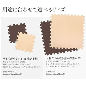 やさしいジョイントマット 真中用サイドパーツ 6本 ラージサイズ(60cm×60cm) ブラウン(茶色)単色 〔大判 クッションマット カラーマット 赤ちゃんマット〕