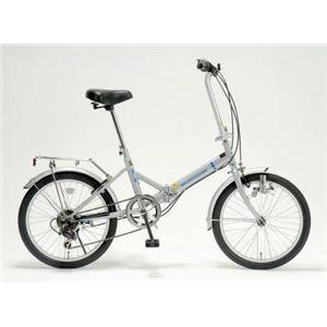 ドウシシャ 20インチ 折畳自転車 ギアカギライト GFD-206RLC シルバー