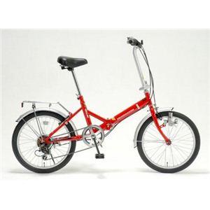 ドウシシャ 20インチ 折畳自転車 ギアカギライト GFD-206RLC レッド
