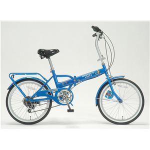 ドウシシャ ONE PIECE(ワンピース)  折畳自転車 6段ギア OP-206LU ルフィ