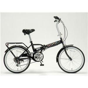 ドウシシャ ONE PIECE(ワンピース) 20インチ 折畳自転車 6段ギア OP-206PW パンソン