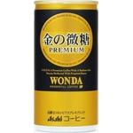 アサヒ WONDA 金の微糖 185g缶 60本セット