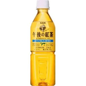 キリン 午後の紅茶 レモンティー 500mlPET 96本セット (4ケース)