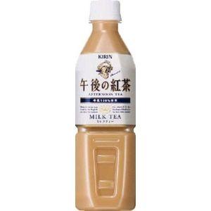 キリン 午後の紅茶 ミルクティー 500mlPET 96本セット (4ケース)