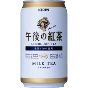 キリン 午後の紅茶 ミルクティー 340g缶 240本セット (10ケース)